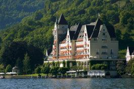Отдых и SPA в Park hotel Vitznau 5* - Отель закрывается на реновацию с 15.01.-31.03.2021 фото 4