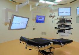 Clinique Generale-Beaulieu (частная клиника в Женеве) фото 4