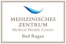 Клиника Bad Ragaz  (лечение и реабилитация) фото 11