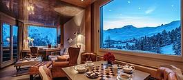 Гарантированные номера в Арозе-Tschuggen Grand Hotel 5* фото 3